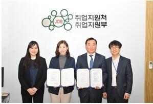 (日本語) 韓国の東儀(トンギ)科学大学とMOUを締結