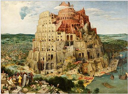 バベルの塔を建てませんか?